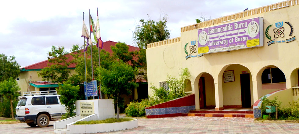 The main campus of the UoB